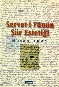 Servet-i Fünun Şiir Estetiği (Cenab Şahabeddin'in Gözüyle)