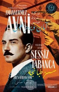 Sessiz Tabanca - Türkler'in Sherlock Holmes'i Amanvermez Avni Yedinci Kitap