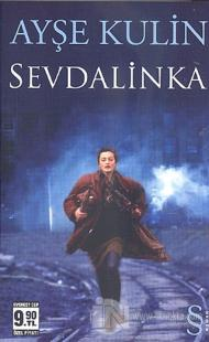 Sevdalinka