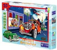 Sevimli Arabalar 50 Parça Puzzle