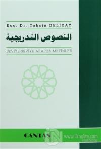 Seviye Seviye Arapça Metinler
