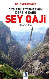 Sey Qaji