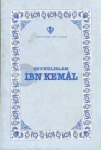 Şeyhülislam İbn Kemal
