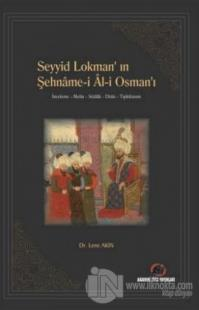 Seyyid Lokman'ın Şehname-i Al-i Osman'ı