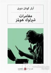 Sherlock Holmes'ün Maceraları (Arapça)