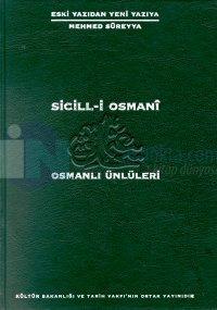 Sicill-i Osmani Osmanlı Ünlüleri 4 Me-Re