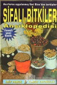 Şifalı Bitkiler Ansiklopedisi ( Bitki-012/P25) (Ciltli)
