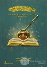 Sihirli Masalları Rusça Okuyoruz %10 indirimli Sevindj Ramazanov