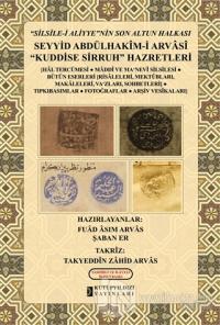 """""""Silsile-i Aliyye""""nin Son Altun Halkası - Seyyid Abdülhakim-i Arvasi """"Kuddise Sirruh"""" Hazretleri (Ciltli)"""