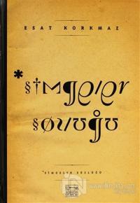 Simgeler Sözlüğü (Ciltli)