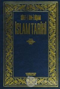 Siret-i İbn-i Hişam İslam Tarihi (4 Cilt Takım) (Ciltli)