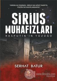 Sirius Muhafızları