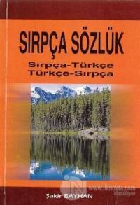 Sırpça Sözlük