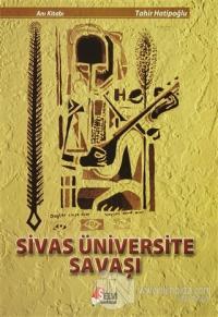 Sivas Üniversite Savaşı