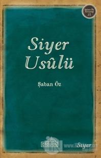 Siyer Usulü