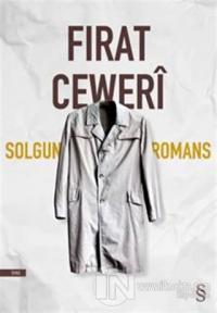 Solgun Romans
