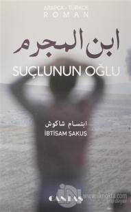 Suçlunun Oğlu (Türkçe-Arapça) (Ciltli)