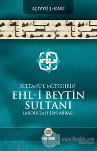 Sultanü' l - Müfessirin Ehl-i Beytin Sultanı Abdullah İbn Abbas Aliyyü