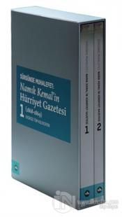 Sürgünde Muhalefet - Namık Kemal'in Hürriyet Gazetesi Seti (2 Cilt Takım Kutulu) (Ciltli)
