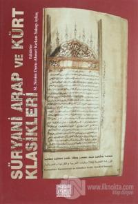 Süryani Arap ve Kürt Klasikleri