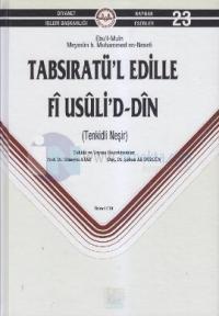 Tabsıratü'l-Edille Fi Usuli'd-Din 2.Cilt