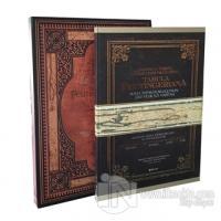 Tabula Peutingeriana-Osmanlı ve Türkiye Coğrafyasındaki İzleriyle 2000 Yıllık Roma Yol Haritası (Ciltli)