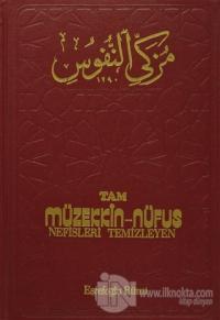 Tam Müzekkin Nüfus Nefisleri Temizleyen (Şamua) (Ciltli)