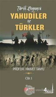 Tarih Boyunca Yahudiler ve Türkler (Cilt 1)