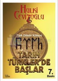Tarih Türkler'de Başlar/Türk Dilinin Kökeni