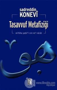Tasavvuf Metafiziği