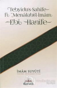 Tebyidu's-Sahife Fi Menakıbi'l-İmam Ebi Hanife