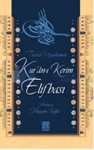 Tecvidli Kur'an-ı Kerim Elifbası (CD'li)