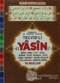 Tecvid'li Yasin (Kod F040)