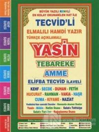 Tecvid'li Yasin Satır Altı Türkçe Okunuş ve Meali (Çanta Boy, Firhistli)