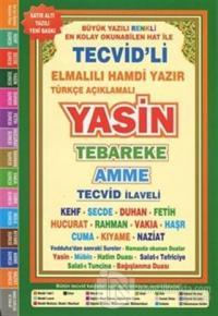 Tecvid'li Yasin Satır Altı Türkçe Okunuş ve Meali (Orta boy, Firhistli)
