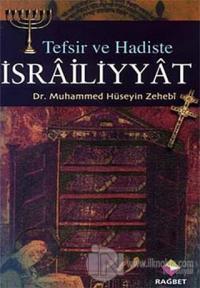 Tefsir ve Hadiste İsrailiyyat