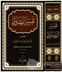 Tefsirü'l-Beydavi 1 ve 2 (2 Kitap Takım) (Ciltli)
