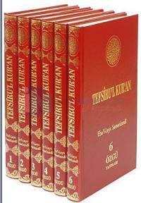 Tefsîrul Kur'an (6 Cilt Takım)