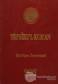 Tefsiru'l Kur'an (6 Cilt Takım) (Ciltli)