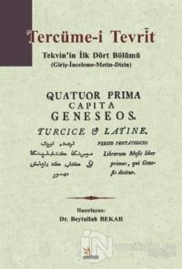 Tercüme-i Tevrìt