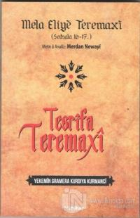 Tesfira Teremaxi