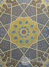 The Art Of Qur'an (Ciltli)