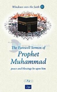 The Farewell Sermon of Prophet Muhammad - 11