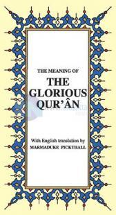 The Glorıous Qur'an (Küçük Boy)