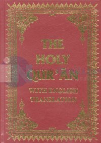 The Holy Qur'an With English Translation