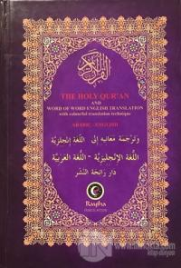 The Holy Qur'an (Hafız Boy / Arabic - English) (Ciltli)