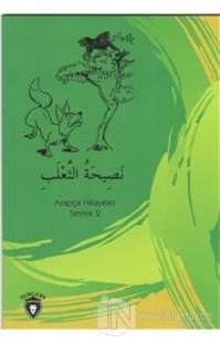Tilkinin Nasihati Arapça Hikayeler Stage 2