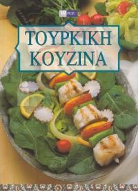 Toypkikh Koyzina Kolektif