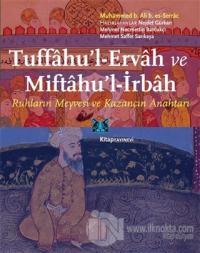 Tuffahu'l-Ervah ve Miftahu'l-İrbah
