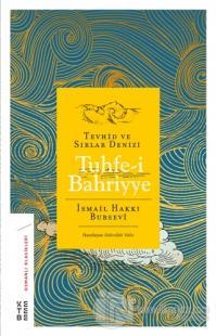 Tuhfe-i Bahriyye